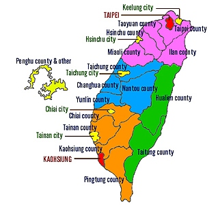 台湾省管辖的范围尚包括了由64个小岛所组成的